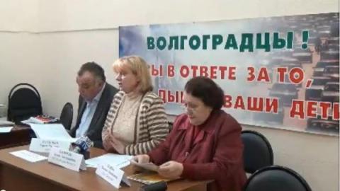 Volgograd Ecopress